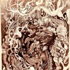 Arte: ESTEBAN SANZ - DIBUJO TINTA SOBRE PAPEL - FIRMADO. Lote 126082151