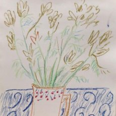Arte: MARIA GIRONA - TÉCNICA MIXTA SOBRE PAPEL - FIRMADA. Lote 127140163