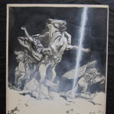 Arte: FRANZ GAILLIARD (BÉLGICA, 1861-1932) - TASACION: 1.000 - 1.500 EUROS. Lote 28327398