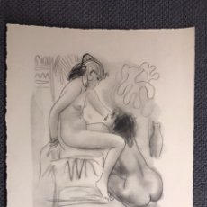 Arte: CARBONCILLO. ENTREGA...SERIE EROTICA. REPRODUCCIÓN (H.1950?). Lote 128943848