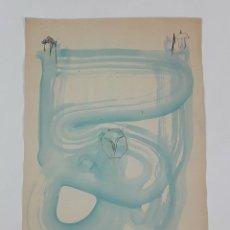 Arte: ABSTRACCIÓN. TÉCNICA MIXTA SOBRE PAPEL. ALBERT GONZALO CARBÓ. ESPAÑA. 1997.. Lote 129505207