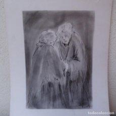 Arte: GRAN DIBUJO DE JOSEP CORES I MAS(LLEIDA1935).. Lote 130011095