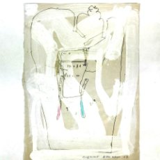 Arte: ABSTRACCIÓN. TÉCNICA MIXTA SOBRE PAPEL. ALBERT GONZALO CARBÓ. 1997.. Lote 130391326