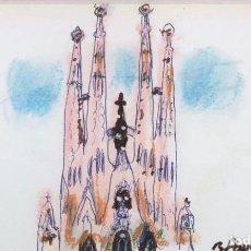 Arte: AGUILAR MORÉ - TÉCNICA MIXTA SOBRE PAPEL - FIRMADO. Lote 131281843