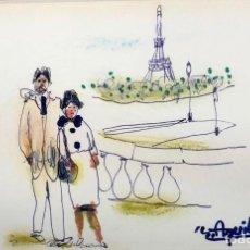 Arte: AGUILAR MORÉ - TÉCNICA MIXTA SOBRE PAPEL - FIRMADO. Lote 131282131