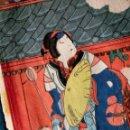 Arte: PRECIOSA PAREJA DE DIBUJOS ORIENTALES - YOSHITAKI - JAPANESE GALLERY - PAPEL ESPECIAL - IMPRESIÓN. Lote 132572646