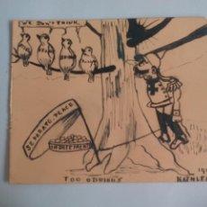 Arte: ANTIGUO DIBUJO ORIGINAL O TIRA COMICA DE 1918, ALUSIVO A LA 1ª GUERRA MUNDIAL. FIRMADO KATHLEEN. Lote 133287694