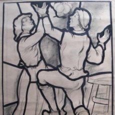 Arte: ESCUELA EUROPEA. DISEÑO PARA VIDRIERA. CARBONCILLO Y TINTA/PAPEL 45 X 36 CM.. Lote 133910250