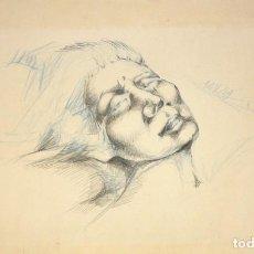 Arte: ILEGIBLE. TECNICA MIXTA SOBRE PAPEL. RETRATO FEMENINO. Lote 134165382