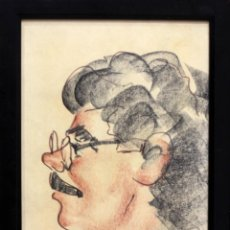 Arte: CARICATURA DE LEO ROALESS, ENMARCADA. 36X27CM. Lote 134383398