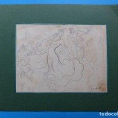 Arte: DIBUJO ORIGINAL PINTADO A MANO POR TORMO ANDALUZAS BAILANDO. Lote 136394370