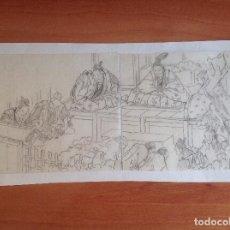 Arte: ESCUELA JAPONESA SIGLO XIX. ESCENA.. Lote 137872510