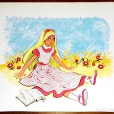 Arte: ANTIGUA ILUSTRACIÓN DE MARÍA PASCUAL - EXTRAÍDA DE LIBRO 1980 - 16,5X20CM. Lote 137968406