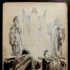 Arte: FRANZ GAILLIARD (BÉLGICA, 1861-1932) - TRANSFIGURACIÓN DE JESÚS. Lote 27927225