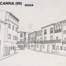 Arte: DIBUJOS-ORIGINALES-GUADALAJARA-COMARCAS-ALCARRIA-BUDIA5(35€). Lote 139677198