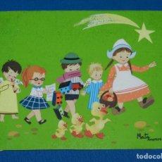 Arte: (N22) DIBUJO ORIGINAL CRISMA NAVIDEÑO ( NAVIDAD ) POR MATA MOROS - 20 X 16 CM, . Lote 141820318