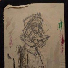 Arte: FLAMENCA. APUNTE O DIBUJO PREPARATORIO DEL CARTEL DE LA FERIA DE SEVILLA 1959. MANUEL FLORES PÉREZ.. Lote 142932842