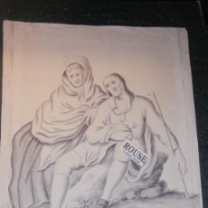 Arte: ANTIGUO DIBUJO AGUADA , S. XVIII-XIX SIN FIRMAR 32X22,5 CM. ORIGINAL DE LA EPOCA NO REPRODUCCION . . Lote 143729382