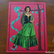 Arte: DIBUJO/COLLAGE ORIGINAL, 33 X 25 APROX. Lote 144630522