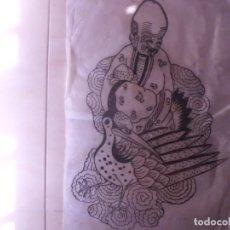 Arte: DIBUJOS ANTIGUOS, PLUMA DE OCA, JAPONESES. Lote 145107146