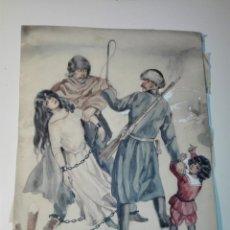 Arte: SONIA O EL MARTIRIO DEL PUEBLO RUSO, ACUARELA ORIGINAL, BOCETO DE PORTADA. EDITORIAL VECCHI CA.1929. Lote 145136342