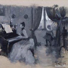 Arte: KONRAD EGERSDÖRFER, ACUARELA DE 1889, FIRMADA Y DATADA, SELLO.. Lote 145969170