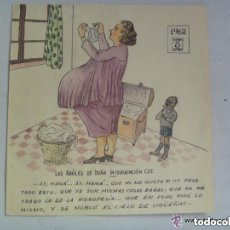 Arte: DIBUJO ORIGINAL A PLUMILLA Y ACUARELA , UN CHISTE . 1962 ... 22 X 22 CM. Lote 195455636