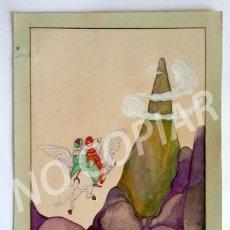 Arte: ILUSTRACIÓN ORIGINAL DE CONCEPCIÓN NAVARRETE (CHITA), ESPOSA DE JESUS SANCHEZ TENA. FIRMADO.. Lote 146883134