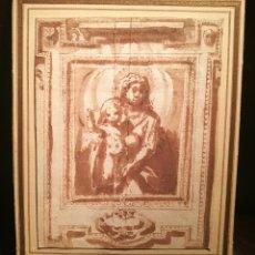 Arte: VIRGEN CON EL NIÑO. ESCUELA GRANADINA DEL S.XVII. Lote 147000057