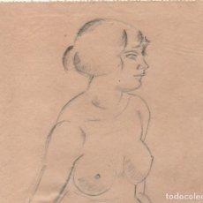 Arte: DIBUJO ORIGINAL DE E. C. RICART DE 1917. MUJER DESNUDA SENTADA CON PIERNAS RECOGIDAS.. Lote 127469919