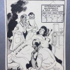 Arte: ARISTIDES RECHAIN (1888-1962) TINTA ORIGINAL - 26 X 20 CM. Lote 148033046