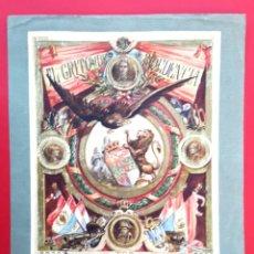 Arte: PORTADA DE LIBRO - 1880'S - ACUARELA Y TINTA. Lote 148765606