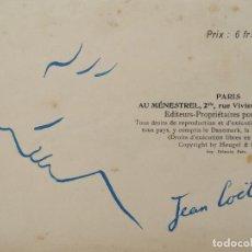 Arte: JEAN COCTEAU DIBUJO- INTERÉS PABLO PICASSO, SALVADOR DALI, JOAN MRÓ, CHILLIDA, SAURA. Lote 150637502