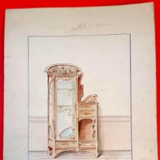 Arte: MODERNISMO - ART NOUVEAU - 1910 - 1920- MUEBLE VITRINA - TALLER DE MUEBLES LEANDRO CASAS - BARCELONA. Lote 150657410