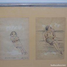Arte: DOS DIBUJOS DE GRAN CALIDAD.ANONIMOS.. Lote 151986322
