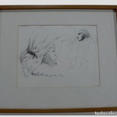 Arte: MARI PURI HERRERO, DIBUJO A TINTA FIRMADO Y FECHADO. Lote 152301362