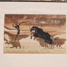 Arte: FIRMA DESCONOCIDA. TÉCNICA MIXTA PASTEL Y ÓLEO DE 46X29 ENMARCADA SIN CRISTAL EN 50,5X70. AÑO 77.. Lote 154401906