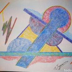 Arte: LAPIZ DE COLOR. PAREJA DE DIBUJOS. Lote 155673646
