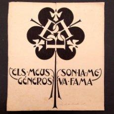 Arte: OBRA MODERNISTA - DIBUJO A TINTA - C. 1900. Lote 155933870