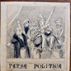 Arte: JOSEP LLUIS PELLICER FENYÉ- (1842 - 1901) ILUSTRACIÓN 16 CM X 12,1 CM. Lote 155937550