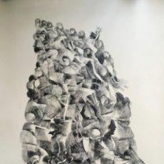 Arte: DIBUJO SOBRE PAPEL DE GRANADOS LLIMONA, AÑO 1982. Lote 158932038