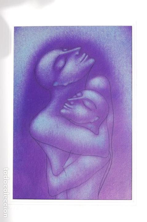 Arte: Firma sin identificar . Precioso dibujo de 15x21,5 enmarcado en 32x42. - Foto 3 - 160606238