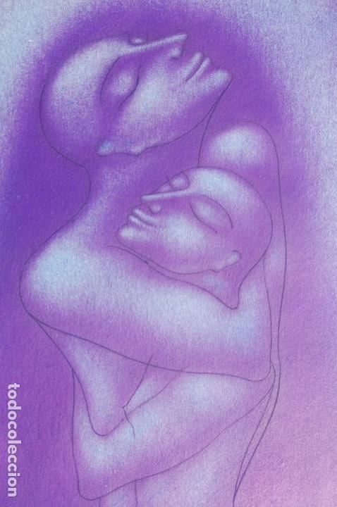 FIRMA SIN IDENTIFICAR . PRECIOSO DIBUJO DE 15X21,5 ENMARCADO EN 32X42. (Arte - Dibujos - Contemporáneos siglo XX)