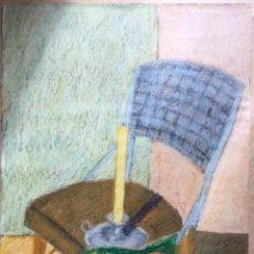 Arte: DIBUJO CON NATURALEZA MUERTA DEL SEGUNDO TERCIO SIGLO XX ANÓNIMO. Lote 160693358