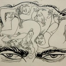 Arte: LORENZO GOÑI Y SUAREZ DEL ARBOL (JAÉN, 1911 - LAUSANA, 1992) DIBUJO A TINTA. Lote 161303870