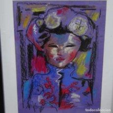 Arte: DIBUJO A LAS CERAS DE MIQUEL TORNE DE SEMIR.CHINA.. Lote 161501282