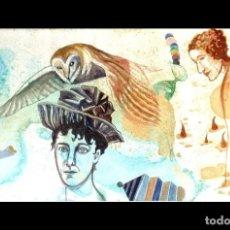 Art: DIBUJO A TINTA-ACUARELA-GRAFITO DE GUIRADO. Lote 163468998