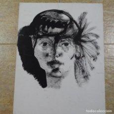 Arte: DIBUJO TINTA JOAN GRANADOS LLIMONA.. Lote 163609830