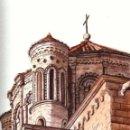 Arte: LOTE DE 2 DIBUJOS DE LA COLEGIATA DE TORO (ZAMORA) - 59 X 42 CM. Lote 164991474