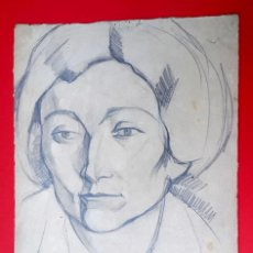 Arte: RETRATO - LÁPIZ - DIBUJO VIDAL GOMÁ. Lote 166592950